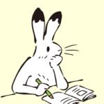勉強するウサギのイラスト