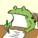 レポート課題に取り組むカエルのイラスト